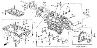 acura tl 2 5 engine diagram acura wiring diagrams