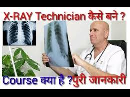 X Ray Technician What Is Radiology Technician Drt Course X Ray Technician Course
