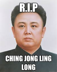 Rest in peace memes | quickmeme via Relatably.com