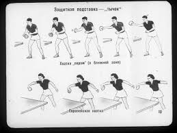Как тренироваться в домашних условиях в настольный теннис iv gnb ru Реферат правила игры в настольный теннис в каталоге