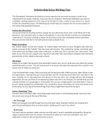 Resume Sample Writing Essays For Scholarships Examples Resume