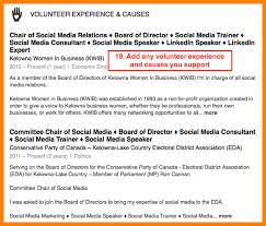 9 Volunteer Experience On Resume Precis Format