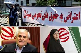Image result for حق ما از انقلاب سفره انقلاب