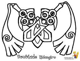 Amazing Coloring Pages Pokemon X And Y Contemporary Professional