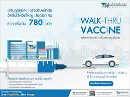 บริการฉีดวัคซีน Walk-Thru Vaccine เสริมสร้างภูมิคุ้มกัน ราคาเริ่มต้น 780 บาท