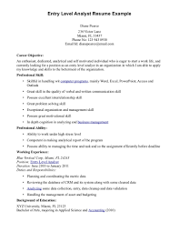 Entry Level Financial Analyst Resume Sample Gallery Creawizard Com
