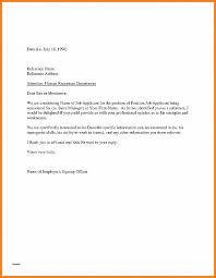 Letter Of Recommendation Fresh Asking For Recommendation Letter