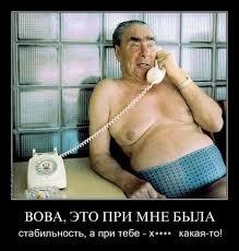 Всемирный банк в 4 раза ухудшил прогноз динамики российского ВВП - Цензор.НЕТ 6374