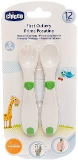 Купить <b>столовый прибор</b> для новорожденных <b>Chicco</b> First Cutlery ...