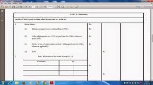 itaxsoftware net given below the excel based software which can prepare the automatic form 16 form 12 ba value of perquisite this excel based software can prepare at a