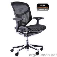 comfort office chair. enjoy office chair comfort