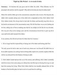 book review sample essay sample essay book gxart how to write a photo book review essay example imageshow to write a book review essay example