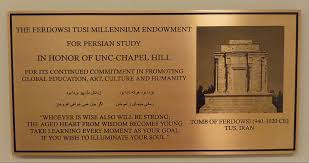 unc chapel hill essay feedback ferdowsi tusi millennium endowment for persian study unc chapel
