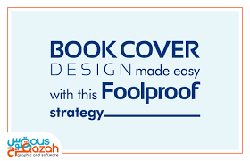 book cover design made easy with this foolproof strategy