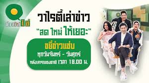 ชีวิตจริงยิ่งกว่าละคร! ดาราสาวผู้โด่งดัง ถูกสามีไฮโซนามสกุลดัง บีบคอจนต้องเข้ารพ.  - The Bangkok Insight