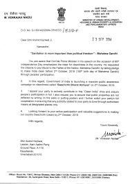 Offer Letter Format Doc India Format For Termination Letter Free