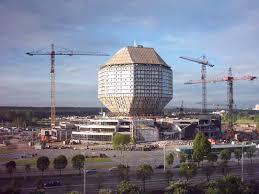 Что посмотреть в Минске Первомайский район города Минска  Строительство Национальной библиотеки Минск