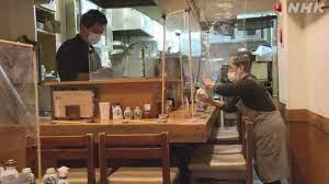 東京 コロナ 飲食 店