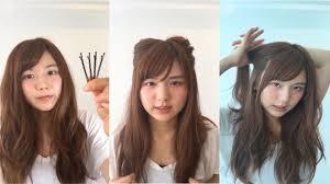 ピン4本だけでできる猫みみヘアアレンジ Piiiiiyo C Channel Youtube