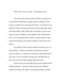 Personal Narrative Essay Ples High School Pdf Template For
