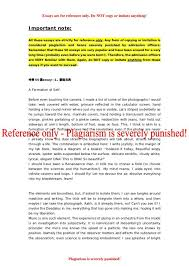high school essay writing for paraphrasing personal application  50 successful harvard application essays 50successfulharvardapplicationessays 121118225420 phpapp02 thumbn how to write an essay for university