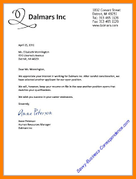 8 Business Acknowledgement Letter Weekly Template