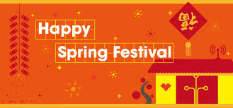 Spring Festival Futong Industry Spring Festival Holiday 27th Jan To 2th Feb 2017