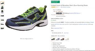 United Colors Of Benetton India Size Chart United Colors Of Benetton Mens Brun Running Shoes Rs 1049