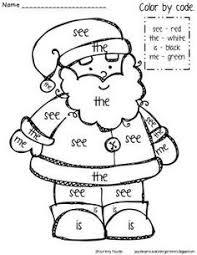 a7eb463c253776b21c58f49e2ed148ef pinterest \u2022 the world's catalog of ideas on kindergarten sight word test template