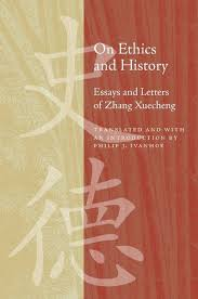 on ethics and history essays and letters of zhang xuecheng  cover of on ethics and history by philip j ivanhoe