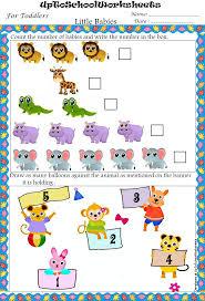 Grade NKG|English|worksheets|CBSE|ICSE|School|UpToSchoolWorksheets