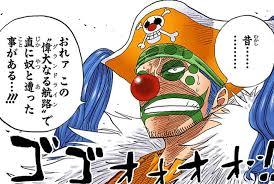 尾田栄一郎「ルフィの能力をゴムゴムにするかバラバラにするかで死ぬほど悩んだ」