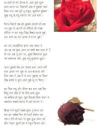 murjhaya phool geeta kavita com poem