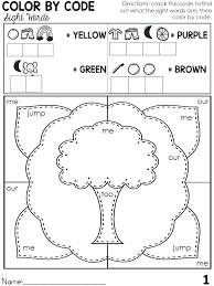 Free Printable Color Word Worksheets For Kindergarten Words ...
