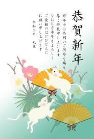 2匹のネズミと松竹梅の和風デザイン 子年年賀状テンプレート プリント