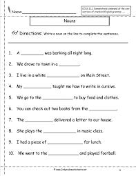 Kids. gr 2 worksheets: Nouns Worksheets And Printouts Gr Science ...