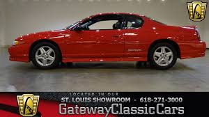 7177 2004 Chevrolet Monte Carlo SS - Gateway Classic Cars of St ...