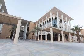 مشروع تأمين نظام الأمن لجامعة الأميرة نورة بنت عبدالرحمن الحزمة الرابعة