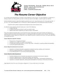 whats a good resume objective should a resume have an objective sample resume objective statement