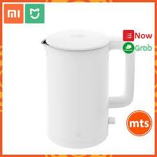 Ấm đun nước siêu tốc Xiaomi MIJIA 1A Bình đun nước Xiaomi 1A 2020 MJDSHO2YM đun  siêu nhanh - Minh Tín Shop