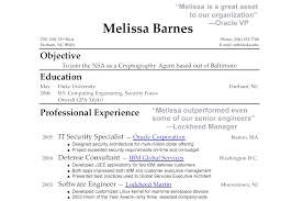 Resume For College Students Beauteous Current College Student Resume JmckellCom