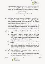 essay how to writing body kannada