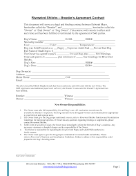 Binding Agreement Contract Template - Invitation Templates - legal ...