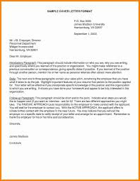 Job Referral Cover Letter Entry Level Goodly Private Equity Cover