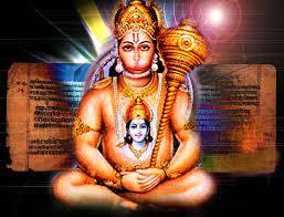 FREE Download God Hanuman Wallpapers