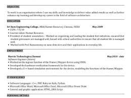 School Admission Form Format In Ms Word Sample College Application Resume Ivy League Example Of A Resume