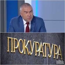 Image result for марешки