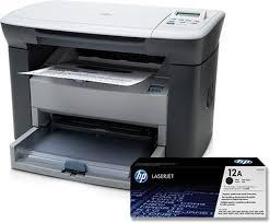 Hp Laserjet M1005 Multi Function Printer Hp Flipkart Com