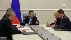 Главное контрольное управление Президента РФ Последние новости  Встреча Д Медведева с вице премьерами