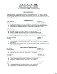 Sample Resume With Profile Freeman Gray Sample Resume Profile ...